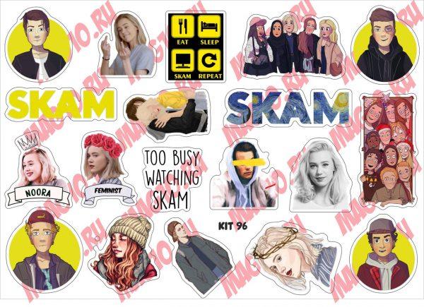 Kit 4096 Набор наклеек Skam