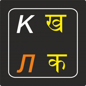 Индийский