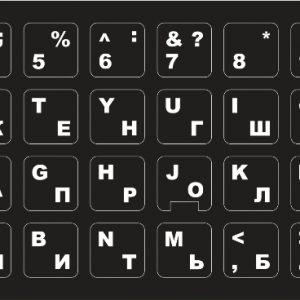 Наклейки на клавиатуру 13x13 мм русско-английские, белые буквы на чёрном фоне